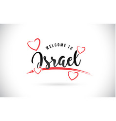 israel welcome to word text with handwritten font vector image