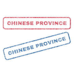 Chinese province textile stamps vector