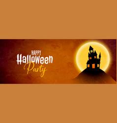 haunted house happy halloween party banner design vector image