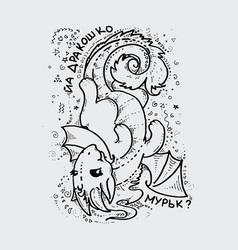 I am a dragon purr cute cartoon dragon vector