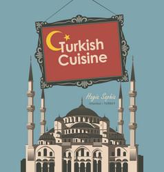 banner restaurant turkish cuisine with flag vector image