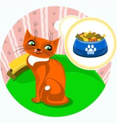 Cat food vector
