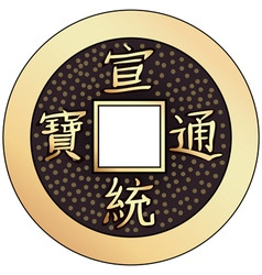Chinese coin feng shui vector