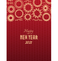 chinese happy new year with gold fireworks vector image