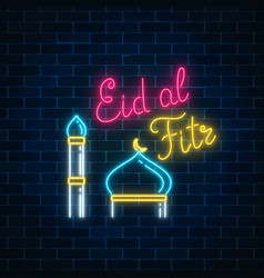 Eid al fitr greeting card with with mosque dome vector