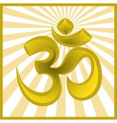 Hinduism religion golden symbol om on sun burst ba vector