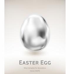 Shiny silver easter egg template vector