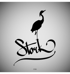 Stork Calligraphic elements vector image