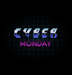 futuristic cyber monday banner design neon vector image