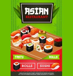 Japanese food sushi and rolls menu vector