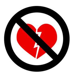 no broken heart vector image