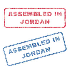 Assembled in jordan textile stamps vector