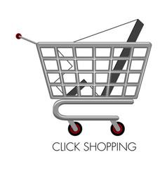 market car with arrow cursor inside vector image