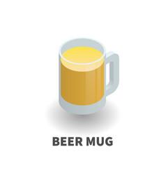 beer mug icon symbol vector image