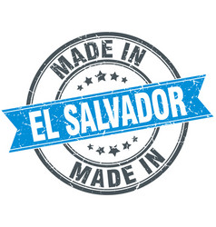 Made in el salvador blue round vintage stamp vector