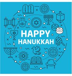 lines background happy hanukkah vector image