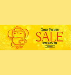 Ganesh chaturthi festival sale yellow banner vector