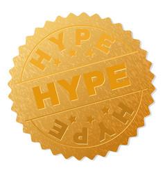Golden hype badge stamp vector