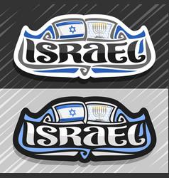 logo for israel vector image