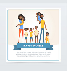 black parents with many children happy family vector image vector image