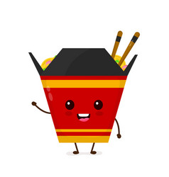 cute smiling funny cute chinese food vector image