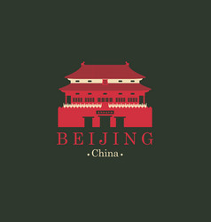 travel banner with forbidden city beijing china vector image vector image