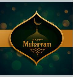 Beautiful happy muharram greeting islamic vector