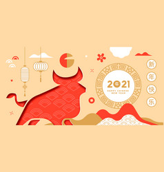 chinese new year ox 2021 paper cut abstract card vector image