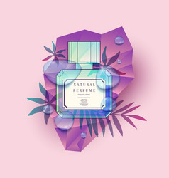 perfume bottle with geometric pattern bright vector image
