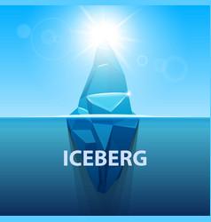 creative of under water vector image