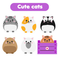 cute kawaii cats children style isolated design vector image vector image