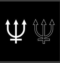 neptune symbol icon set white color flat style vector image