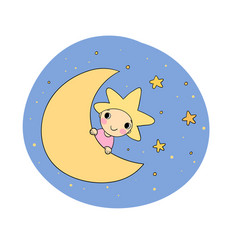 The boy is the star and the moon vector