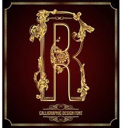 Calligraphic font Letter R vector image vector image
