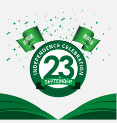 23 year saudi arabia independence celebration vector