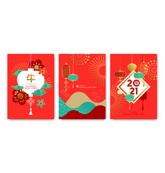 chinese new year 2021 red gold landscape card set vector image