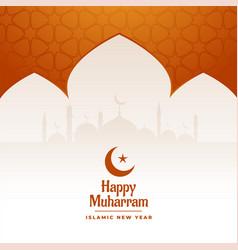 Happy muharram islamic background design vector