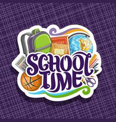 Logo for school vector