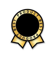 ribbon award best product of year gold ribbon vector image