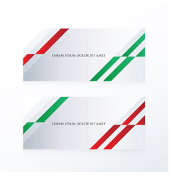 Abstract banner design red green vector