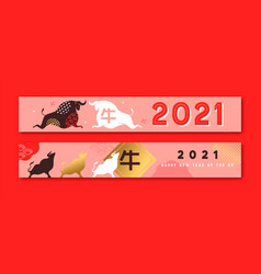 chinese new year ox 2021 gold vintage banner set vector image
