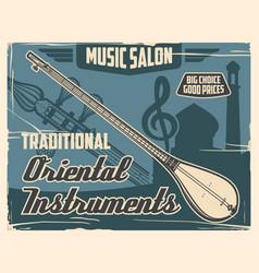 Music salon retro poster tanbur sharki instrument vector