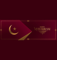 Happy muharram islamic design in royal red color vector