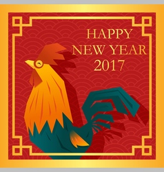 Happy new year 2017 card with rooster 1 vector