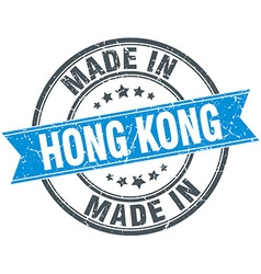 Made in Hong Kong blue round vintage stamp vector