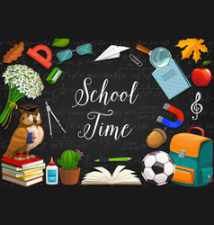 school time education and study supplies owl vector image