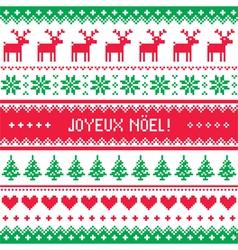 Joyeux noel card - scandynavian christmas pattern vector image vector image