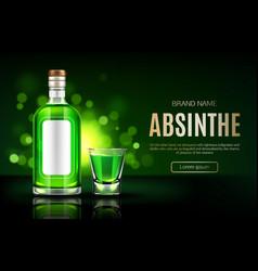 Absinthe bottle and shot glass mock up banner vector