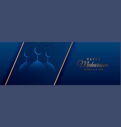 Happy muharram muslim festival banner in blue vector