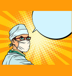 A male doctor in medical mask vector